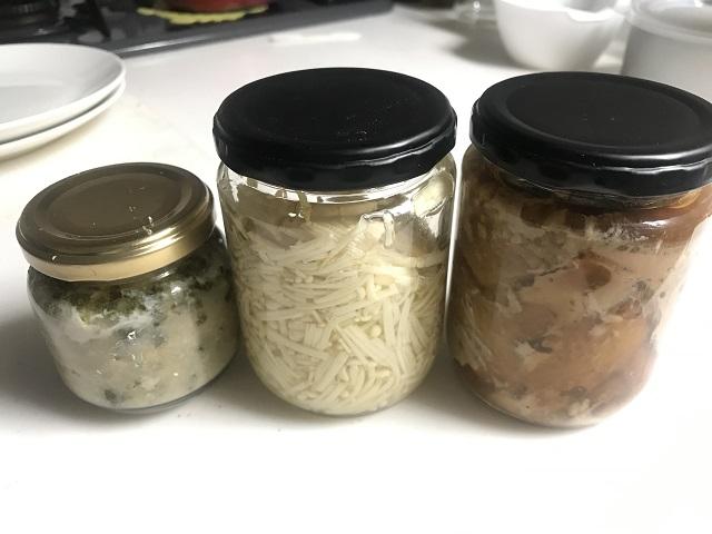 宇宙キッチン